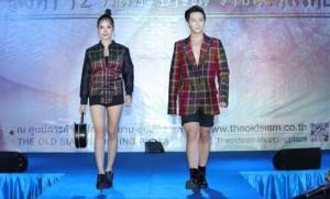 ดิ โอลด์สยาม ช้อปปิ้ง พลาซ่า เฉลิมพระเกียรติพระมารดาแห่งไหมไทย