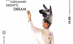 """เปิดสวน ชมละคร """"A Midsummer Night's Dream: ฝันกลางสวน"""""""