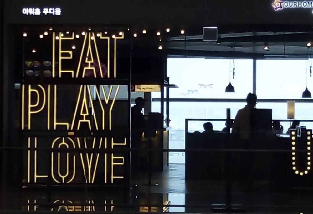 นอนสนามบิน...ที่อินชอน