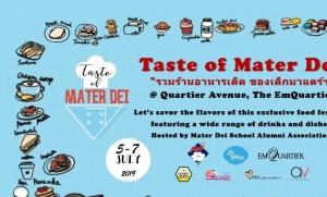Taste of Mater Deiมหกรรมอาหารของชาวมาแตร์
