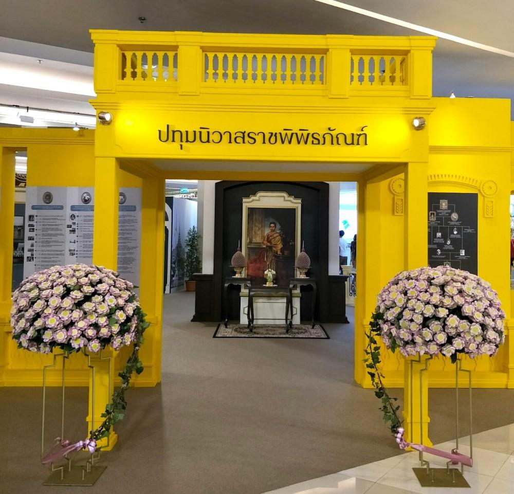 เวิร์คชอปของว่างและดอกไม้ ฟรี ที่งานปทุมนิวาสราชพิพิธภัณฑ์ สยามพารากอน