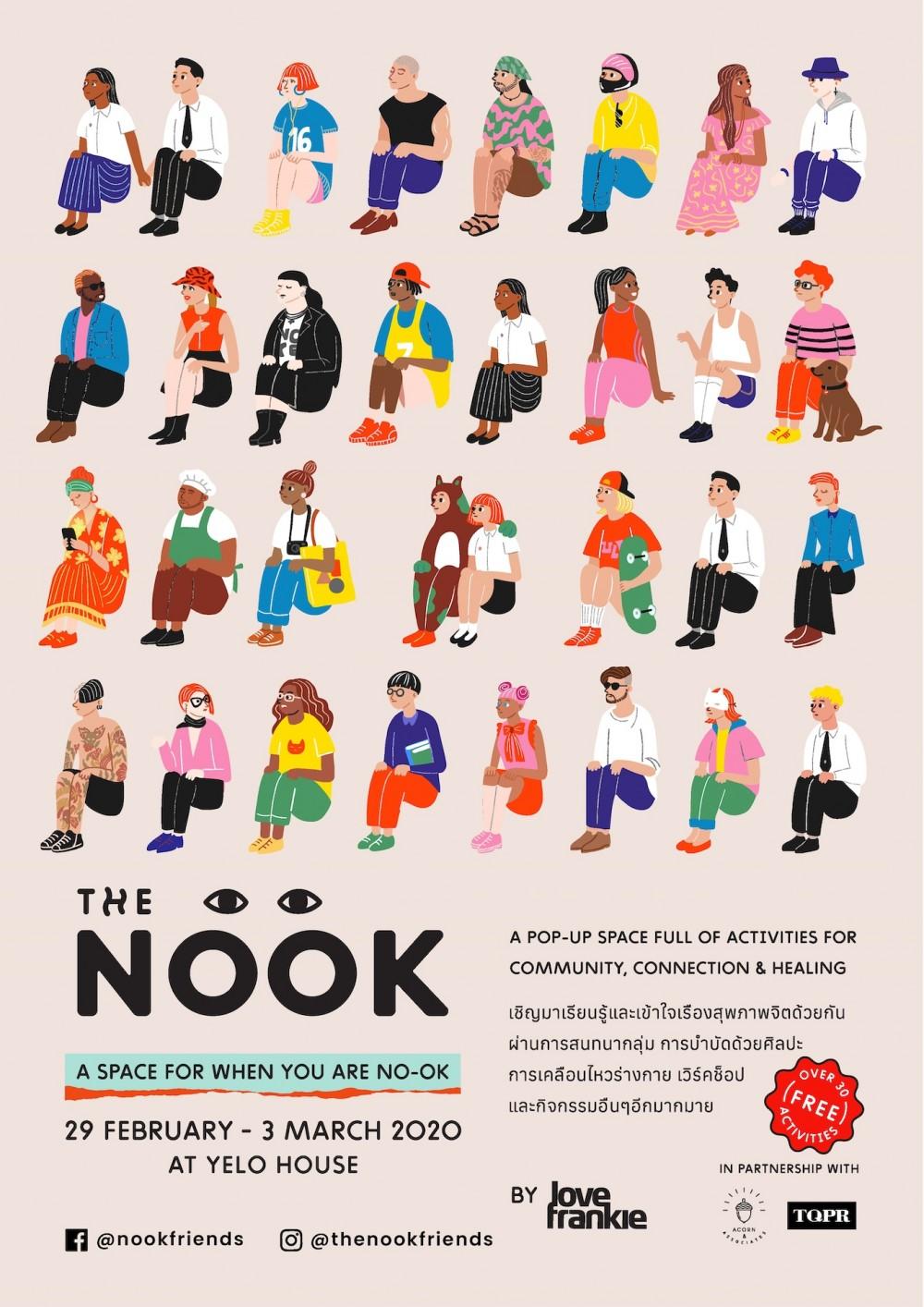 เดอะนุก (The Nook) กิจกรรมป๊อบอัพสุขภาพจิตสำหรับเยาวชน ครั้งแรกในกรุงเทพฯ