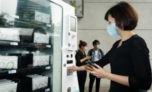ไทเปเปิดตัวเครื่องขายหน้ากากอนามัยอัตโนมัติที่ซื้อได้ง่ายในครึ่งนาที