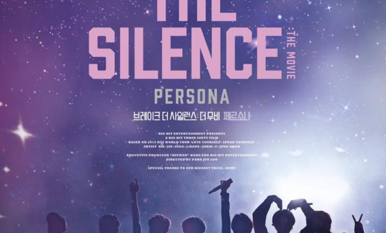 SF พาอาร์มี่ทัวร์คอนเสิร์ตไปกับ BTS ใน BREAK THE SILENCE: THE MOVIE