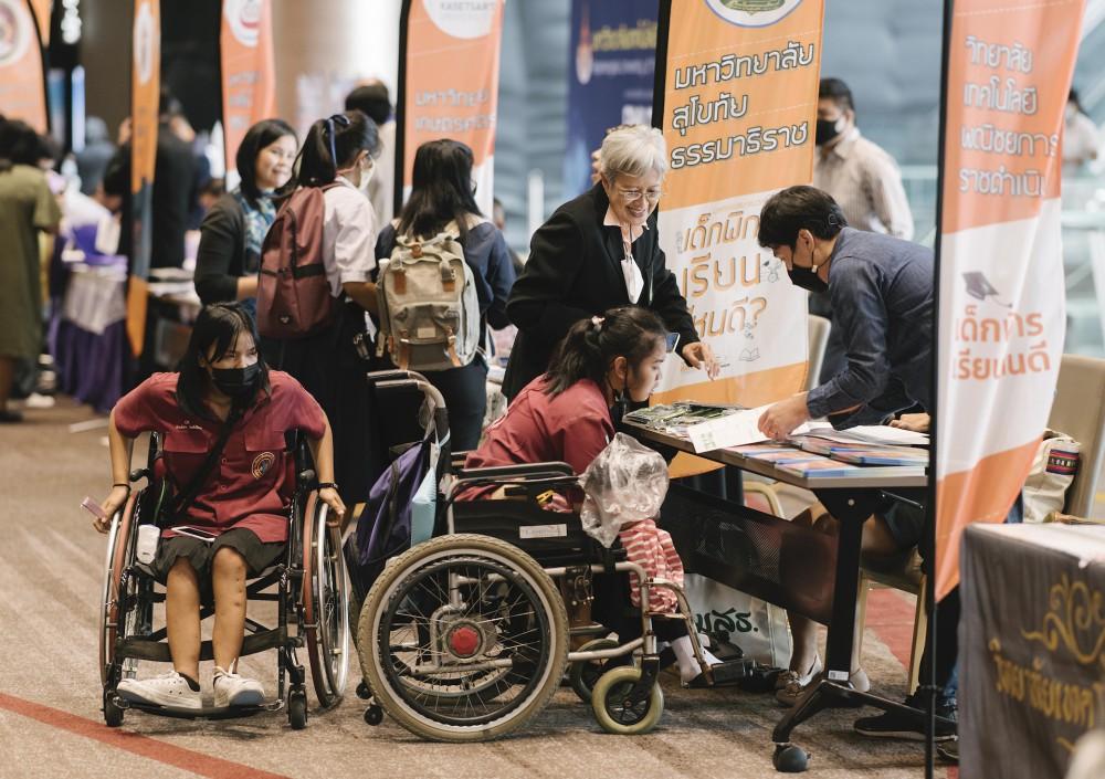 """""""เด็กพิการเรียนไหนดี"""" มหกรรมแนะแนวการศึกษา เพื่ออนาคตคนพิการ หนึ่งเดียวในไทย"""