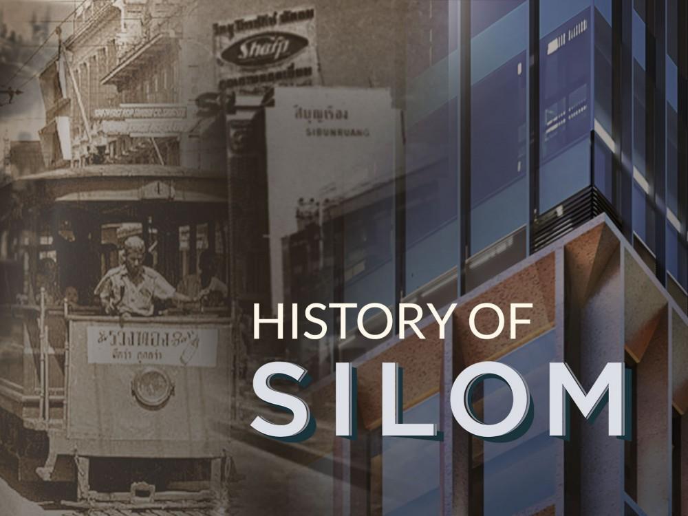 ย้อนวันวานประวัติศาสตร์ถนนสีลม ผ่านมุมมอง สถาปนิกนักอนุรักษ์ วทัญญูเทพหัตถี