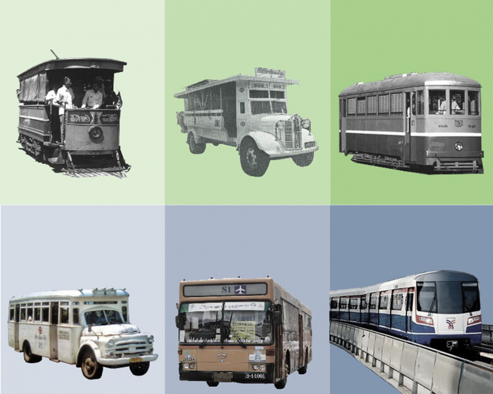 Tram Silom