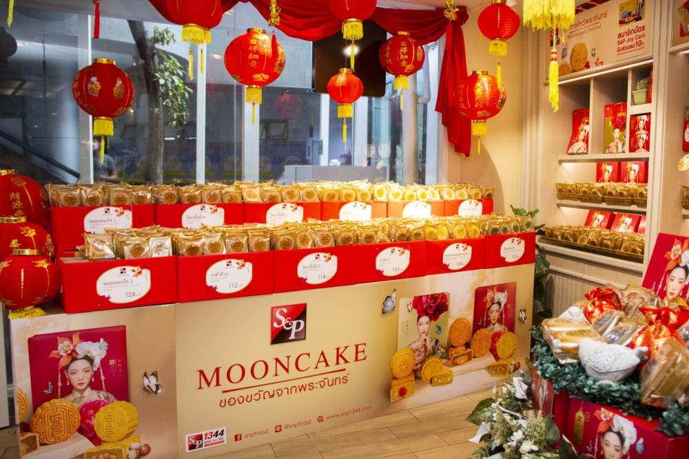 S&P Mooncake
